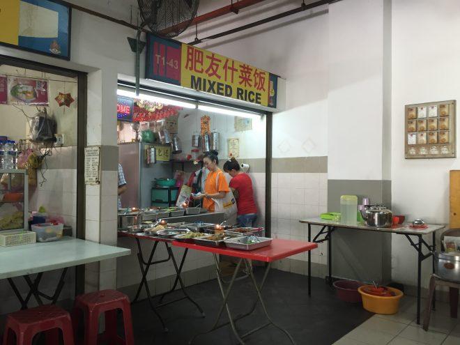 UTCの雑飯屋さん